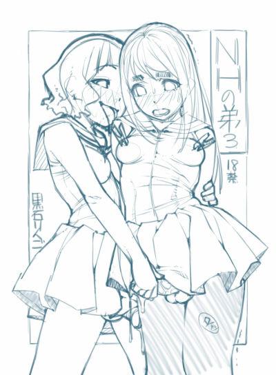 - Artist - Kuroishi Ringo - part 23